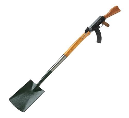 автомат-лопата
